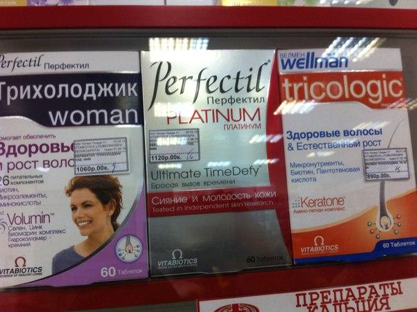 Витабиотикс витамины для женщин