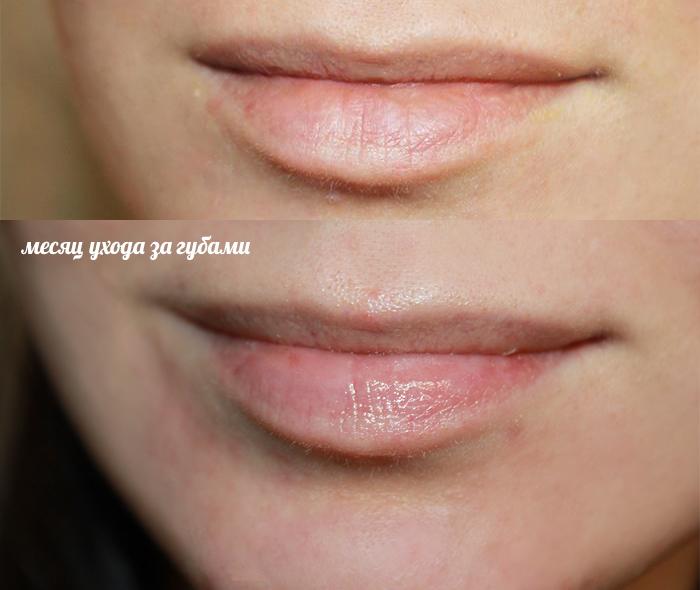 Фото языком по губам