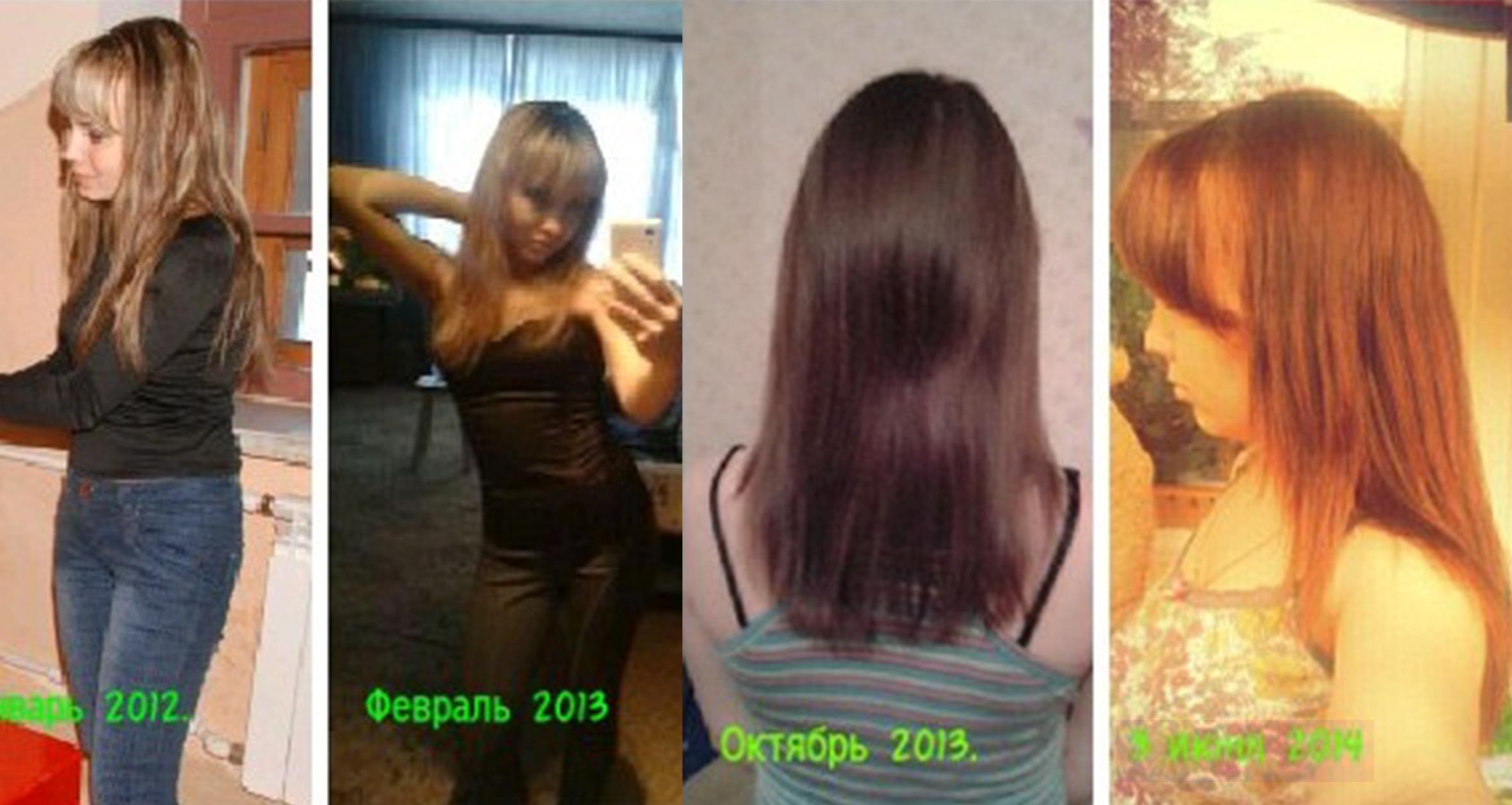 Андреа для лечения волос