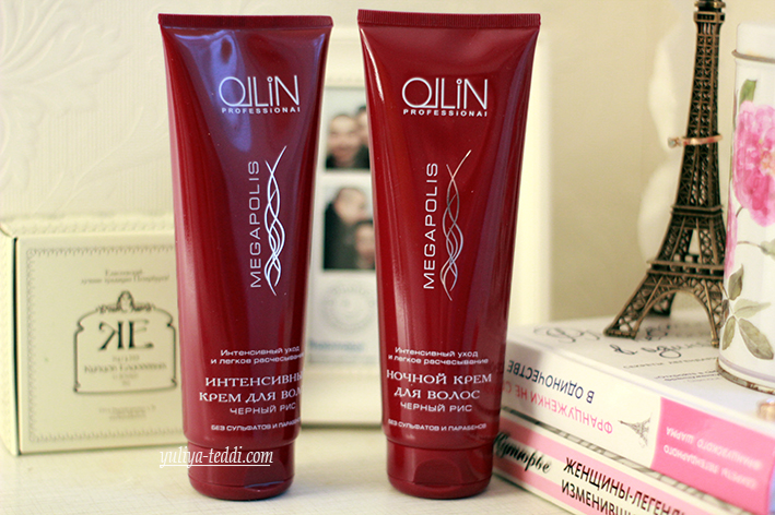 Оллин крем для волос